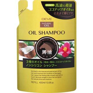 現貨速出-【熊野】3種精油無矽磷洗髮精補充包400ml(馬油・椿油・椰子油) 日本製