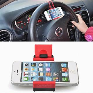 【B70】手機 方向盤 支架 手機固定架 手機支架 車用 車架 iPhone 6 6s 5S 4S S6 SE PLUS