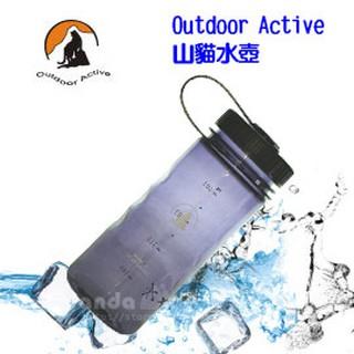 丹大戶外用品【Outdoor Active】山貓水壺  寬口隨手瓶系列  400c.c.  水晶紫色   型號W400