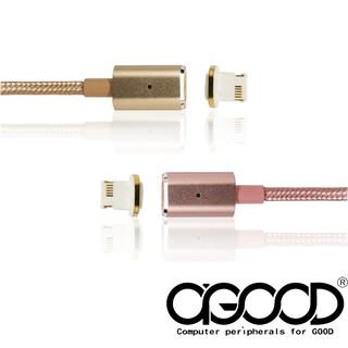 A-GOOD 2.4A快充 APPLE iphone ipad磁吸充電傳輸線