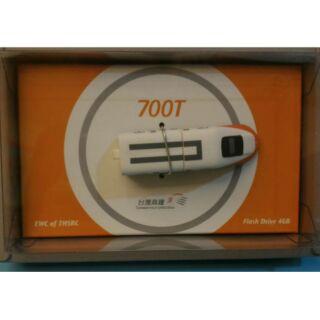 台灣高鐵700T造型 隨身碟USB