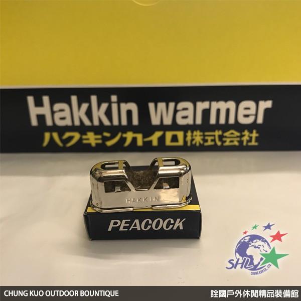 詮國 - Peacock 日本懷爐專用火口 / 可通用日版ZIPPO懷爐 / 長效型