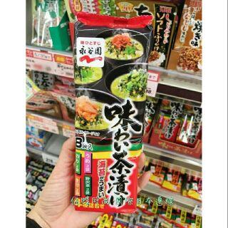 日本連線- 永谷園4種口味茶泡飯,一包8入