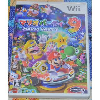 Wii 瑪利歐派對 9 日版