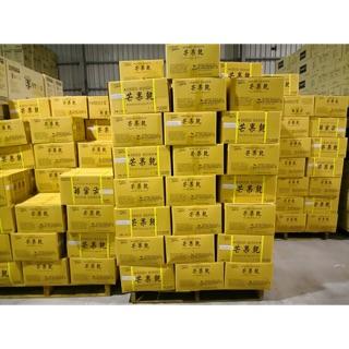鑽石小舖廠現供應中~DRIED MANGO 泰國製造芒果乾 100g*80包一箱 過年 出遊 拜拜 送禮 零嘴