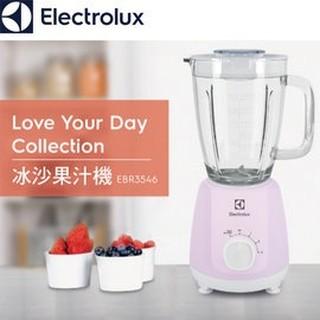 Electrolux伊萊克斯 EBR3546冰沙果汁機(粉)