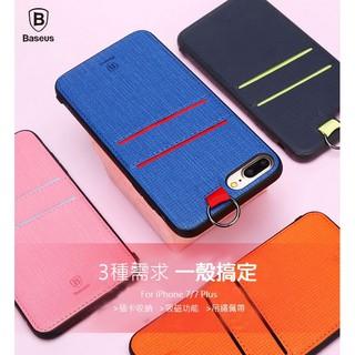 倍思 朗系列【贈出風口磁吸支架】  iphone7 一次滿足 手機殼 手機吊飾 適用磁吸車架  插卡 掛繩