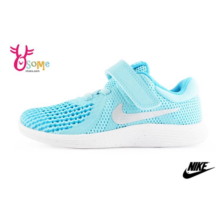 NIKE小童運動鞋 Revolution 4 (TDV) 魔鬼氈 透氣寶寶鞋O7056#水藍◆OSOME奧森童鞋