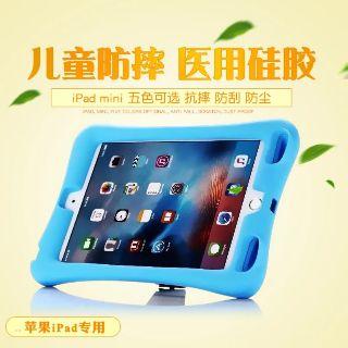 iPad mini保護套 兒童用 防摔 7.9吋