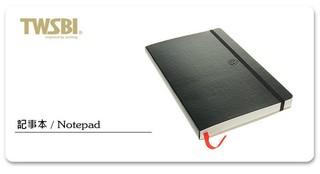 自由之丘  三文堂  Notepad 筆記本(中)- 方格內頁【D01077】