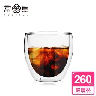 【日本FUSHIMA富島】雙層耐熱玻璃杯260ML