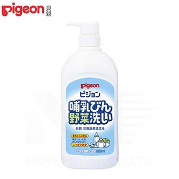 ~好厝邊~  Pigeon貝親 奶瓶蔬果清潔液800ml 奶瓶清潔 除菌清潔液 清洗幼兒奶