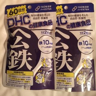 (現貨不用等)日本直送 DHC紅嫩鐵素60天