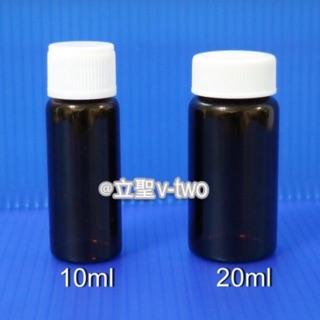 茶色樣本瓶 閃爍計數瓶  取樣瓶 不鏽鋼試管架