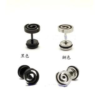 旋風圖案 316L 鈦鋼 耳環  鋼針 抗過敏 /單只價 (L005)