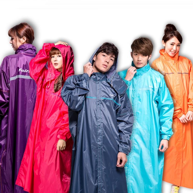 馬卡龍時尚前開式雨衣