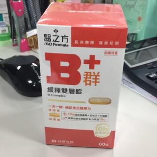 台塑生醫 醫之方 緩釋雙層錠B群60顆
