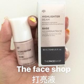 The face shop 打亮液