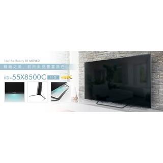 SONY KD-55X8500C 55吋 4K液晶電視
