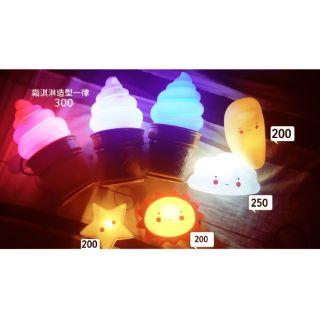 造型小夜燈