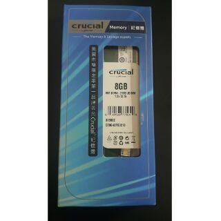 ddr4 8g 美光記憶體2133完整盒裝