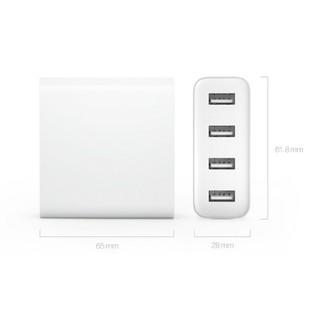 【現貨特價 QC2.0 快充】小米 4 port USB充電器(4口)