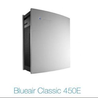 【二手】 Blueair 450E 空氣清淨機(不含濾網)