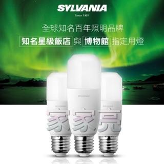 家家亮~喜萬年 9W LED 小小冰極亮燈泡 小雪糕 燈泡 小晶靈 小燈泡 9瓦 SYLVANIA