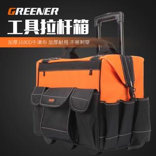 綠林拉桿電工工具包多功能帆布大號加厚收納工具袋耐磨維修電工包