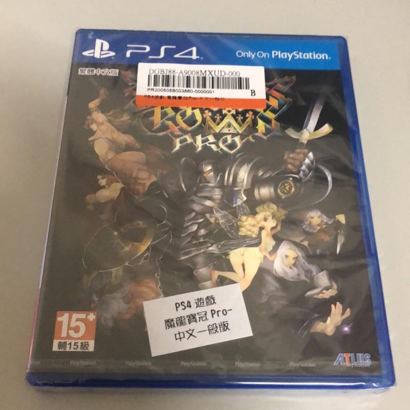 PS4 魔龍寶冠 PRO Dragon'sCrown Pro 中文版 全新未拆