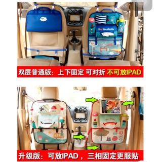 現貨 汽車椅背卡通收納袋 汽車收納袋 汽車置物 椅背置物 椅背掛袋