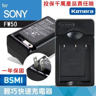 全新現貨。SONY FW50充電器NEX3 NEX5 NEXC3 NEX7 A33 A35 A55 A5100 A7