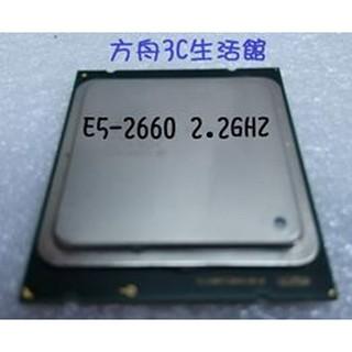 Intel® Xeon® Processor E5 Family 2660 2.2GHZ-品質完美促銷中