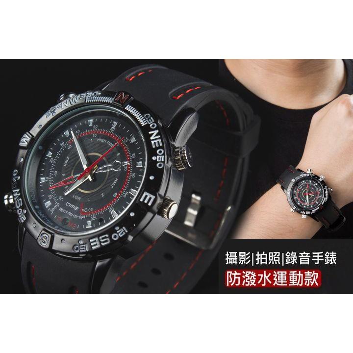 出清特價499元【8GB】手錶針孔攝影機 單獨錄影/拍照 錄音筆/竊聽監聽器/勝錄影筆/監視器 商檢:D63017