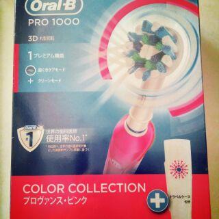 百靈電動牙刷PRO1000
