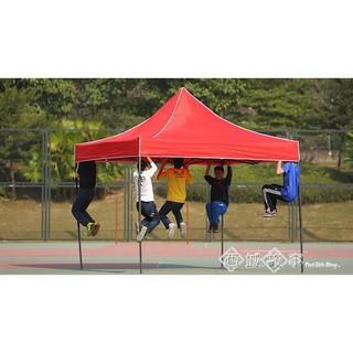 戶外廣告折疊帳篷印字伸縮四角帳篷傘擺攤雨棚車棚大傘雨篷遮陽棚