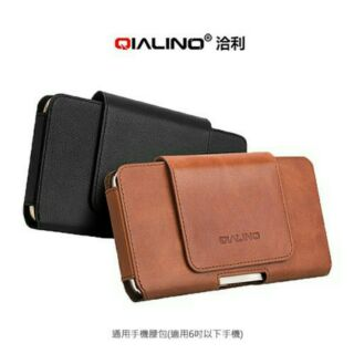 QIALINO 通用手機腰包 (適用6吋以下手機) 手機腰包 真皮 磁扣 腰掛皮套 手機套