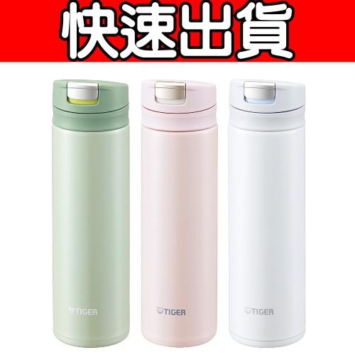 《快速出貨》虎牌【MMX-A030】300cc 彈蓋式夢重力保冷保溫瓶