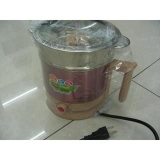 ☆小家電 可利亞KR-D079-P 雙層防燙 不銹鋼 蒸煮 功能同歌林 美食鍋 快煮壺 電火鍋