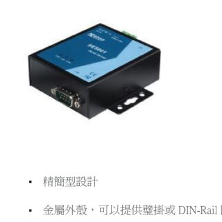 Tcp IP  rs485   BA-810  tcp IP轉rs485
