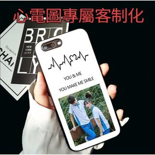 專屬來圖訂制客制化心電圖心跳感覺鋼化玻璃殼鏡面殼手機殼蘋果iPhone 三星Samsung
