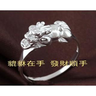 已開光 款3D 立體貔貅戒指S925 銀霧面可調式開口戒招財轉運戒指一定要戴在無名