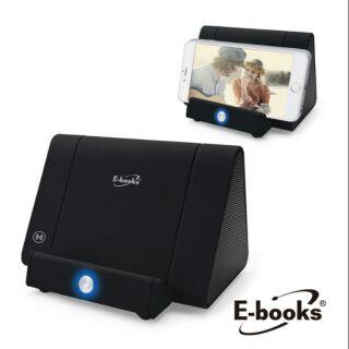 支架喇叭 E-books D16多媒體共振式支架喇叭 支架 手機喇叭 無線感應音箱  迷你音箱 獅子吼智能感應音箱