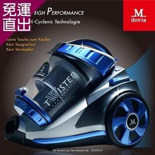 Mdovia 最新第十六代Dual V10雙層雙錐吸力永不衰退吸塵器【免運直出】