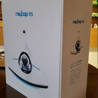 RAYCOP RS300 紫外線除塵蟎機