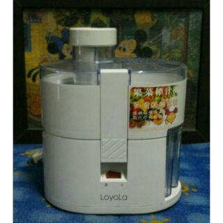 Loyola 果菜榨汁機 (出價有機會)