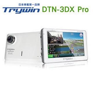(全新盒裝) trywin Trywin 3DX 3DX PRO+16g+硬殼包+遮光罩 [ 全新公司貨~保固一年 ]