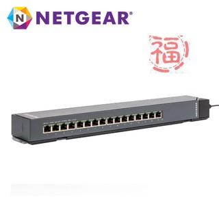 福利品 NETGEAR GSS116E 16埠GIGA 1000M 壁掛式集線器 Click Switch