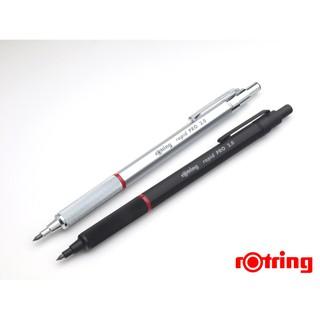 【iPen】德國 紅環 rOtring Rapid Pro 2.0mm 工程筆 / 自動鉛筆