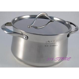 315百貨~湯湯水水~優得 %23304 京宴湯鍋 20cm附蓋 P-2142/ SGS合格 烹調方便 進補 燉鍋 火鍋